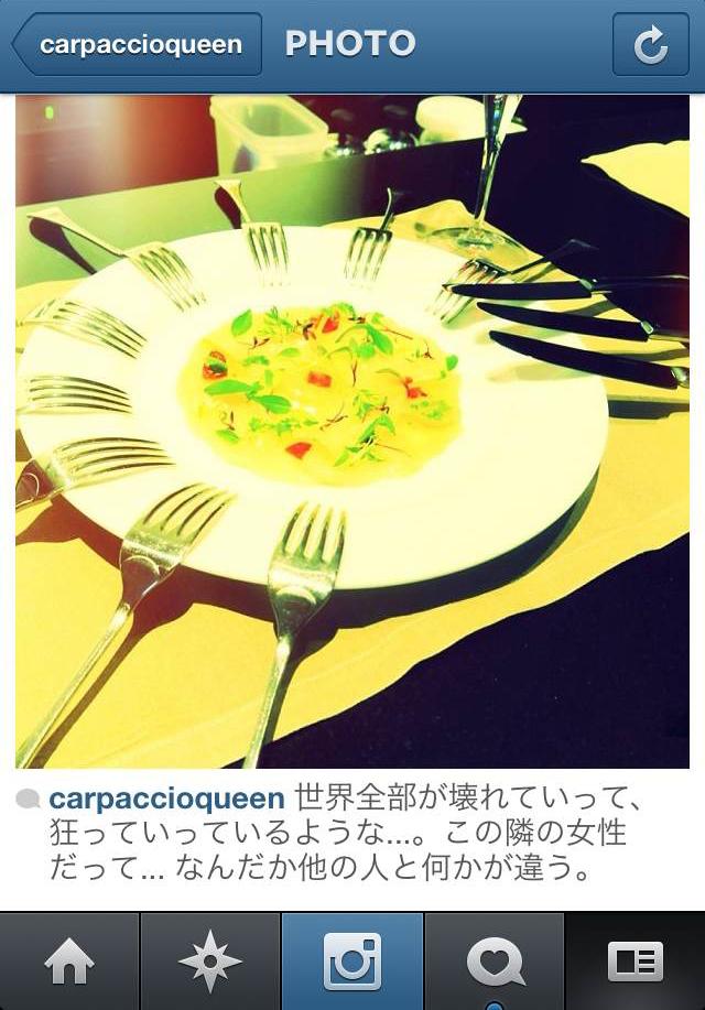 tokyo-mode-diaries-armani-instagram-1