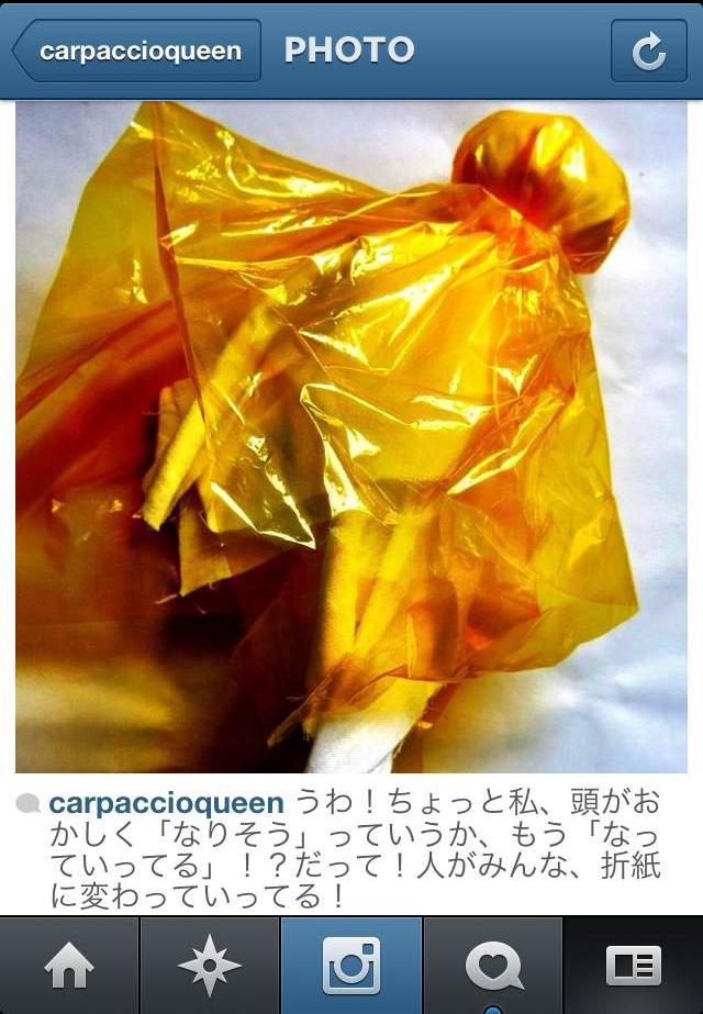 tokyo-mode-diaries-armani-instagram-2