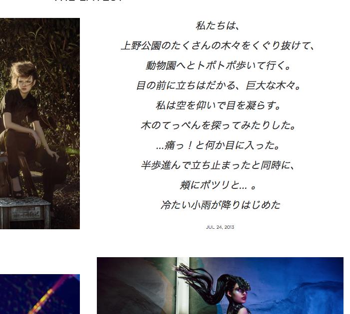 tokyo-mode-diaries-armani-tumblr-2