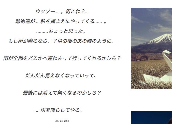 tokyo-mode-diaries-armani-tumblr-4