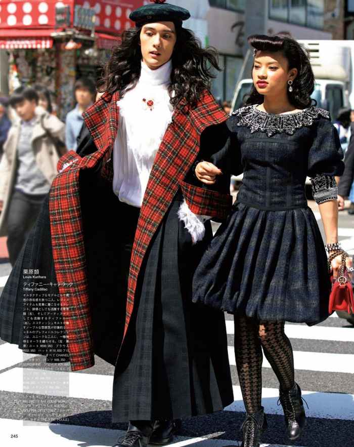 vogue-japan-july-2013-vision-of-freedom-nam-2