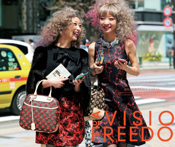 vogue-japan-july-2013-vision-of-freedom-nam-7