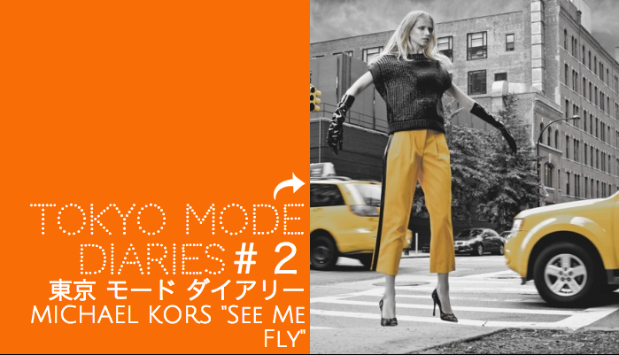banner to tokyo mode diaries