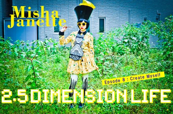 soen-25-dimension-misha-janette-1