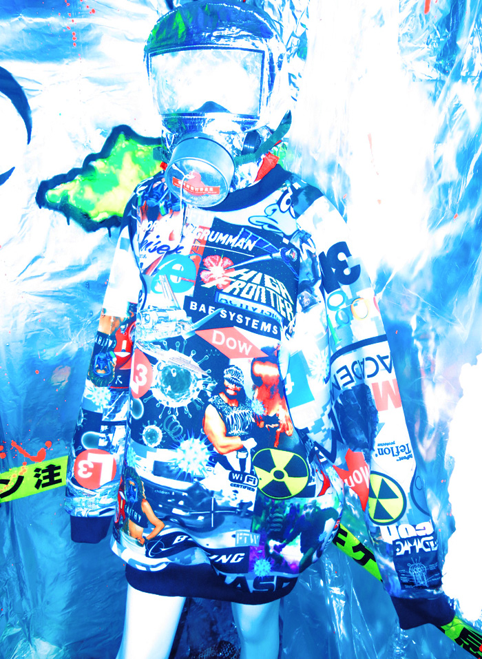 kitakore-AMPM-brand-taipei-11