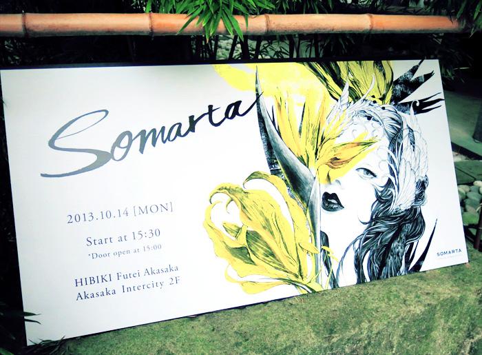 somarta-2014-spring-tokyo-2