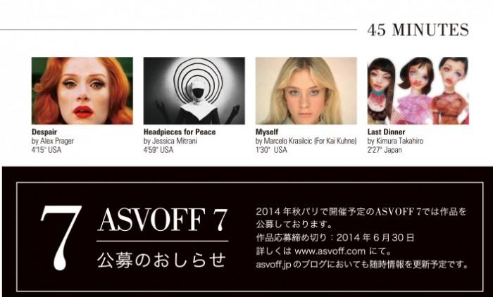 ASVOFF-tokyo-2013-11