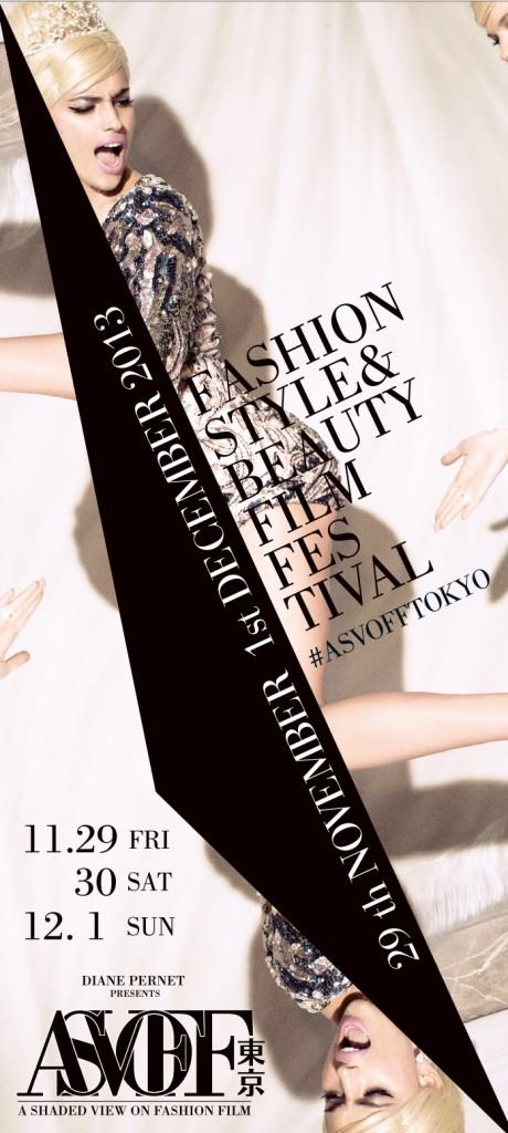 ASVOFF-tokyo-2013-3