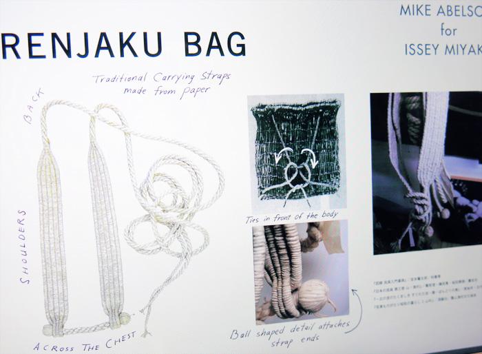 issey-miyake-reality-lab-tokyo-12