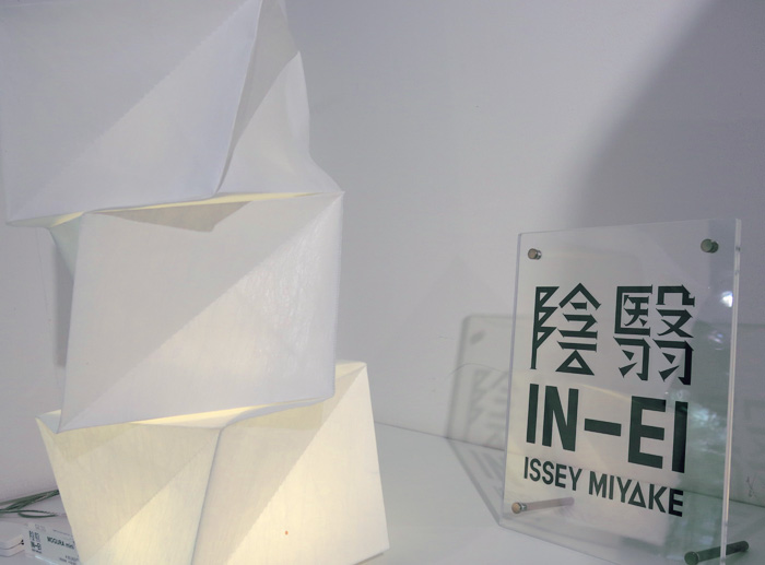 issey-miyake-reality-lab-tokyo-15