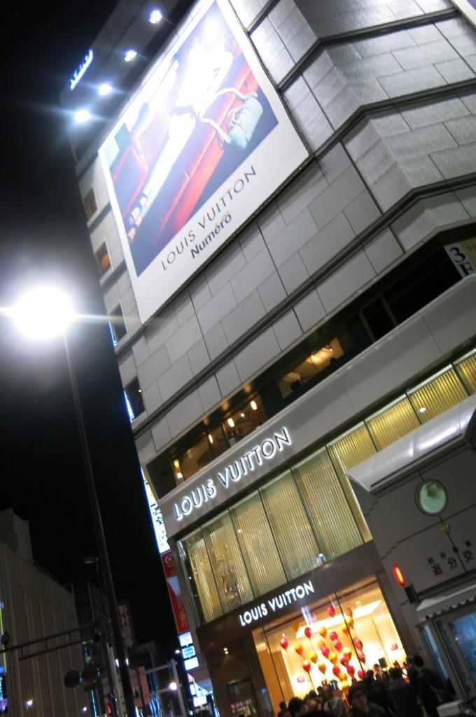 louis-vuitton-shinjuku-store-tokyo-15