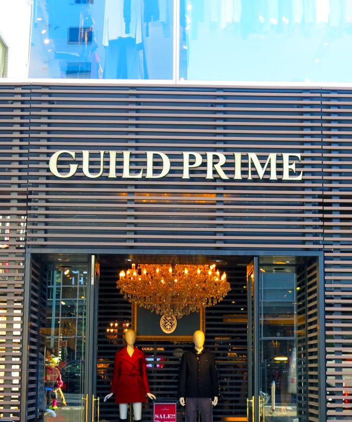 select-shops-guild-prime
