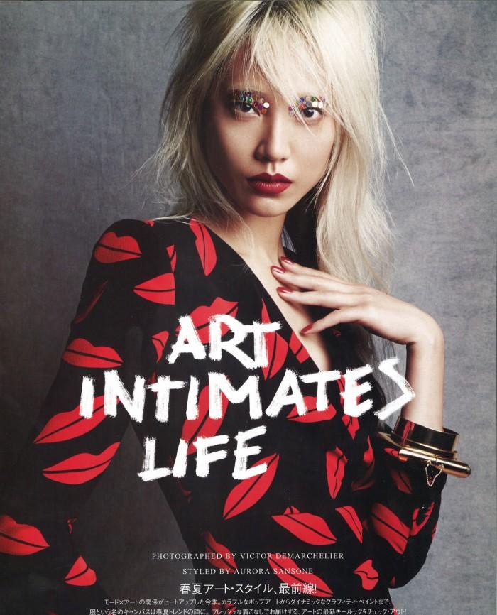 art-pop-spring-2014-vogue-japan-apr-2