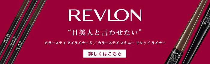 brand_banner