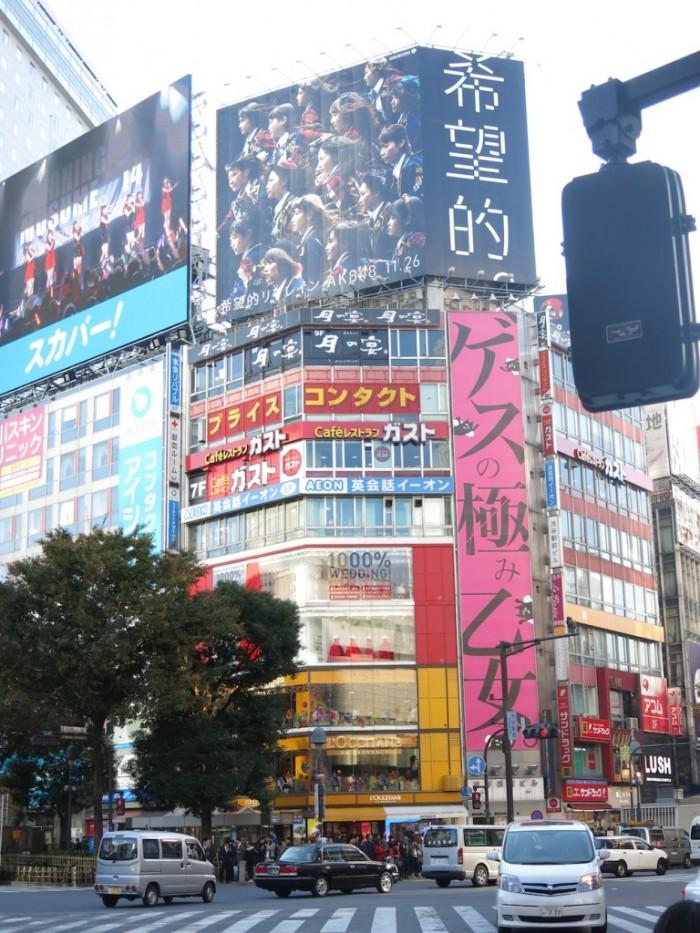 scramble-crosswalk-shibuya-2