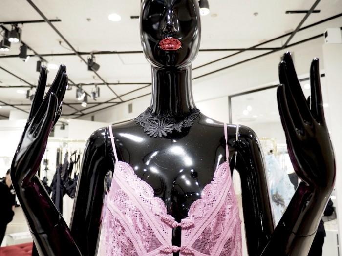 wacoal dia lingerie in isetan