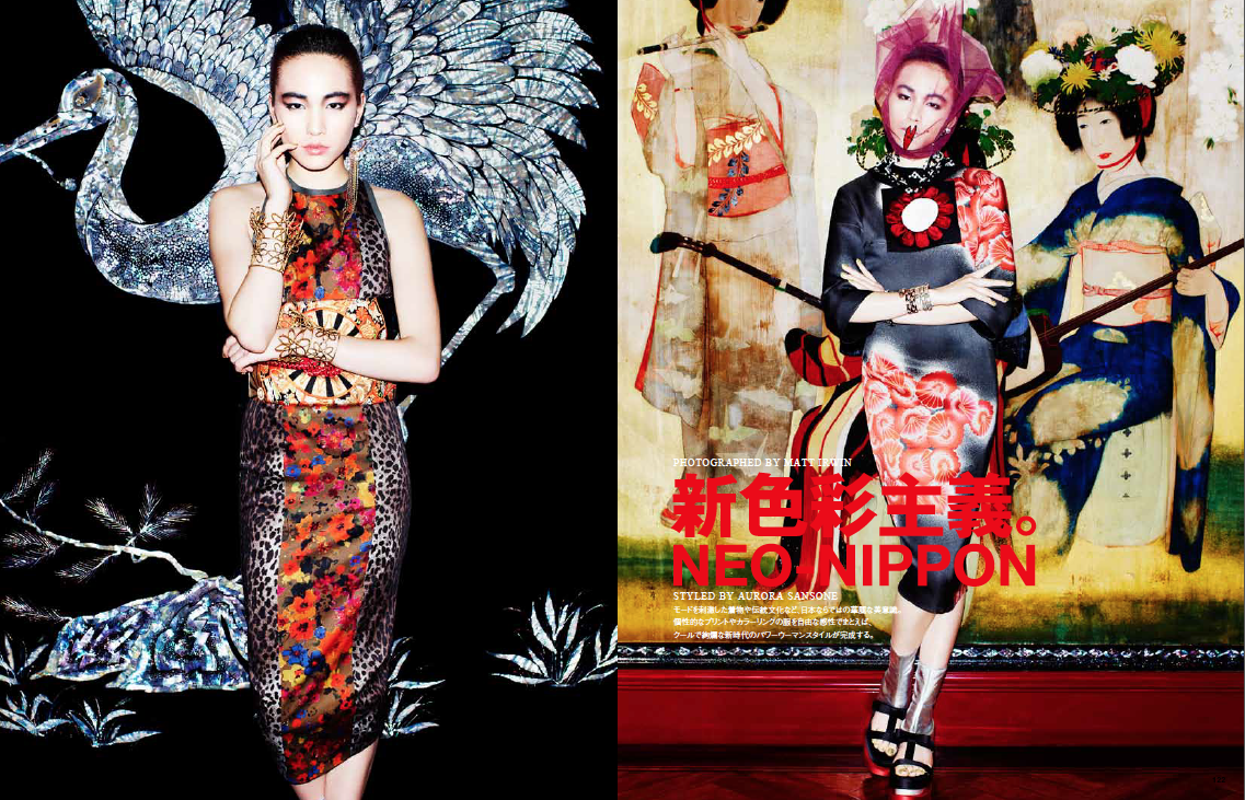 kimono vogue mag