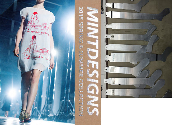 pages from Mintdesigns first archive book