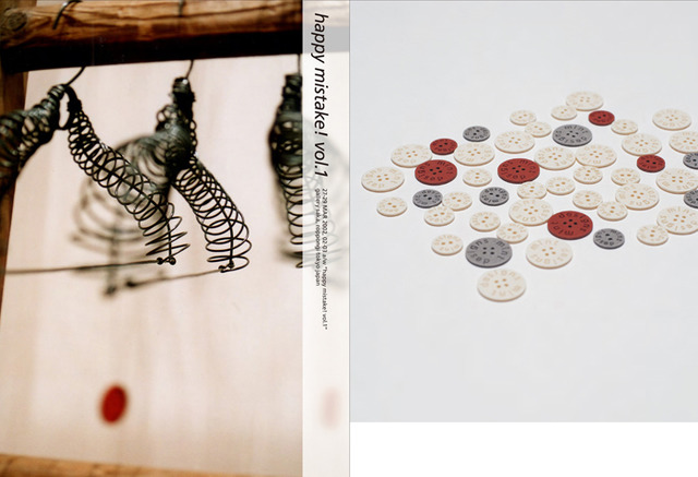 Closeups featured in Mintdesigns first archive book ミントデザインズ作品集