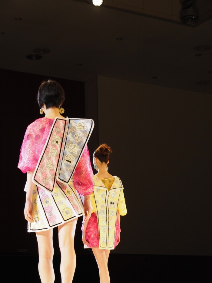Model wears Maki Misono in the Soen Awards 2015 御園生真樹作、装苑賞2015