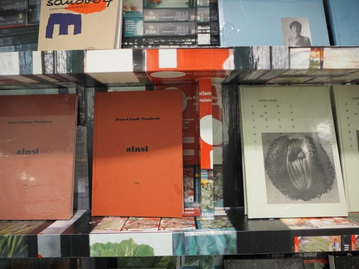 dover street market ginza 3f book