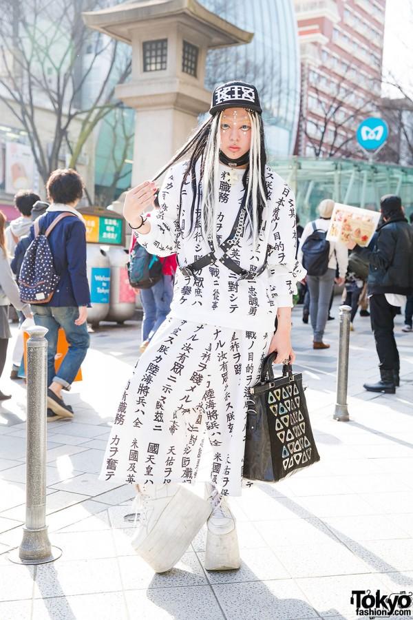 Neo street style fashion by shoshi ogawa