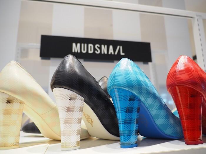Next Luxury Japanese Fashion Brand by Musnail