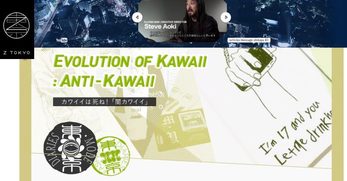 Anti kawaii on z-tokyo