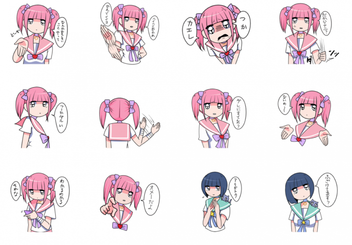 menhera chan LINE stamps