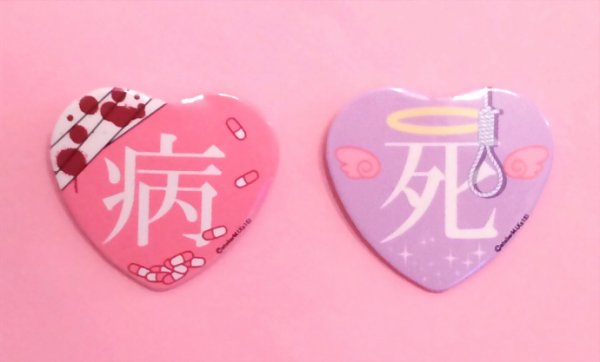 yami-kawaii fashion buttons