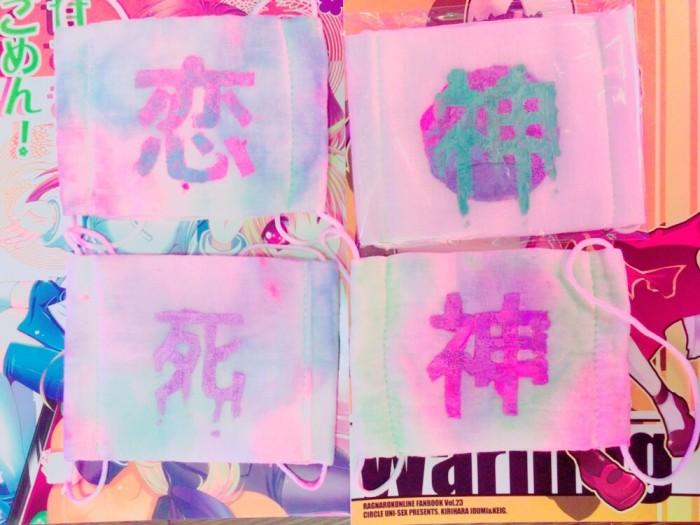 yami kawaii face face masks