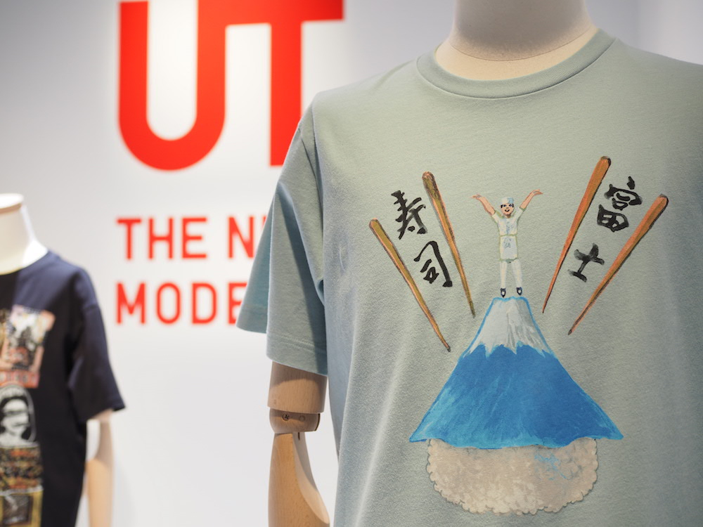 kitschy UT T-shirt designs on display at Uniqlo Lifewear 2017 SS exhibit in Tokyo